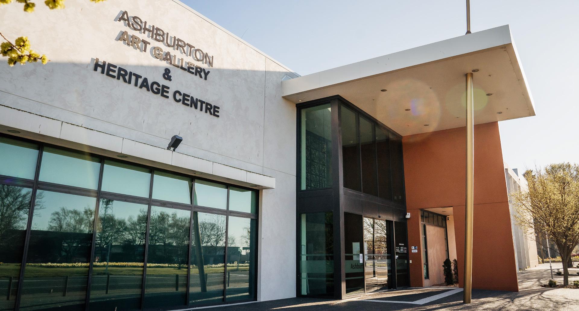 Art Gallery & Heritage Centre